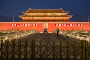 Tianan'men - The Gate of Heavenly Peace, Beijing, China.